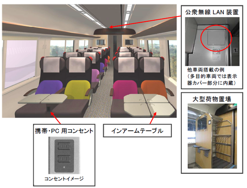 jrh_261-5000_interior-2