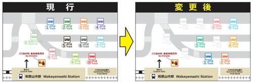 wakayamabus_wakayamashieki_stop_map
