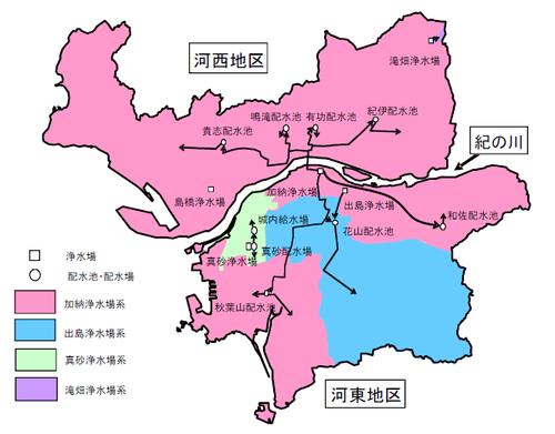 wakayamashi_suidou