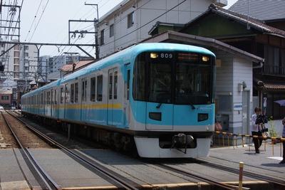 DSC00254_R