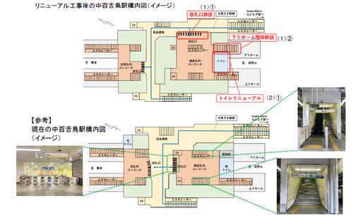nankai_nakamozu_image2