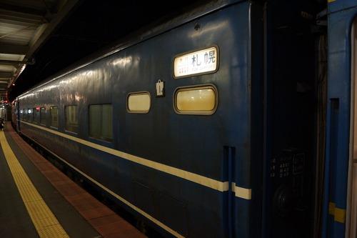 DSC03352_R