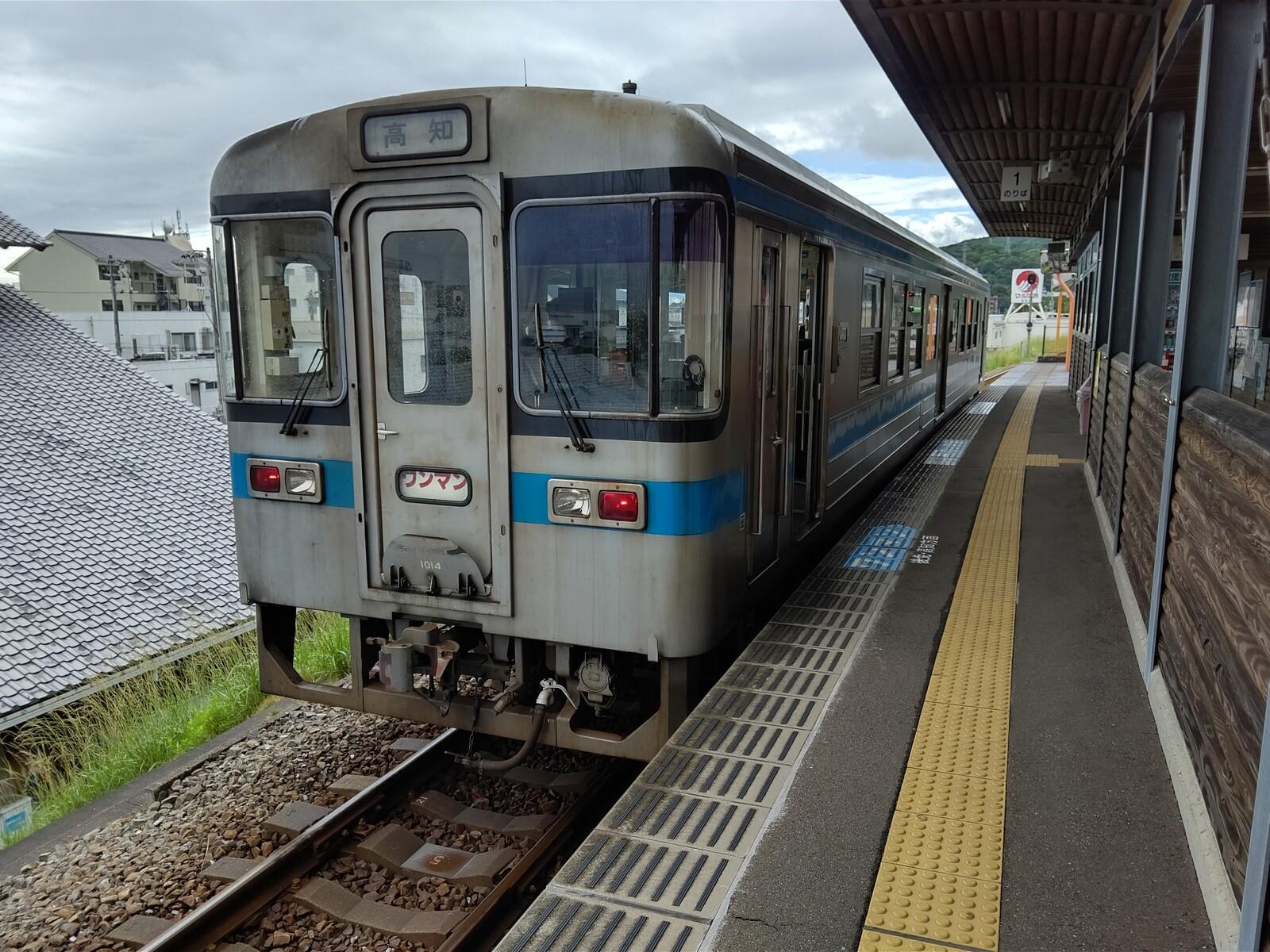 駅 から 駅 野市 高知