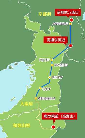 kyoto_koyasan_highwaybus_route