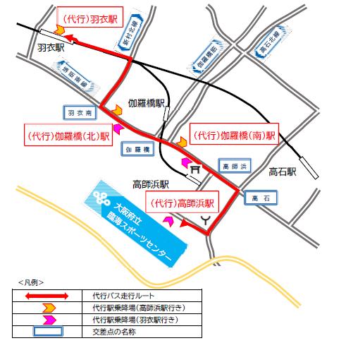 nankai_takashinohama_bus_map