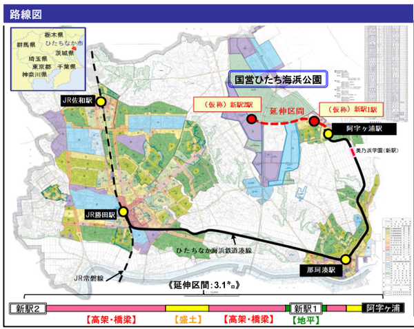 hitachinaka_extend_map