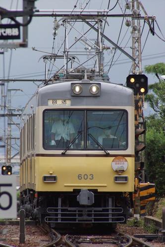 DSC02258-2_R