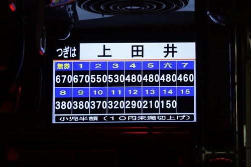 DSC06922-2_R