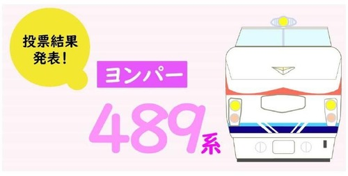 jrw_tetsuhaku_489