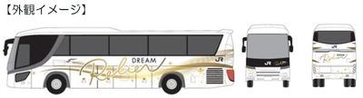 170302_02_bus