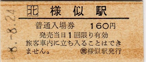img393-2