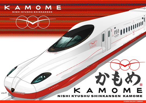 jrkyushu_kamome_n700s_exterior