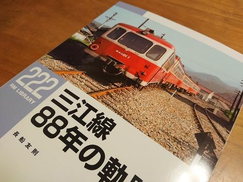 DSC_8688