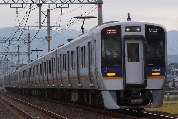 DSC03648-2_R