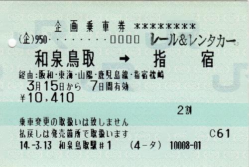 img360-1