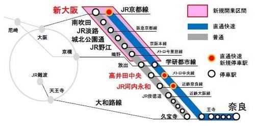 jrw_osakahigashi_route