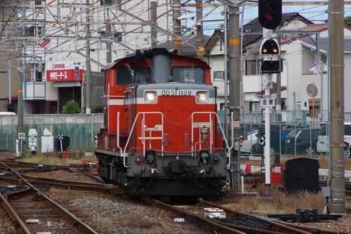 DSC03997-2_R