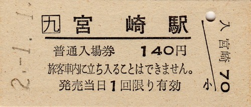 img366-miyazaki