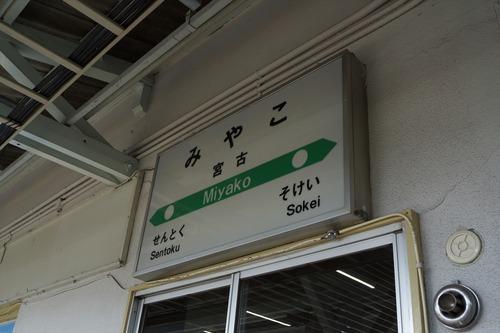 DSC03169_R