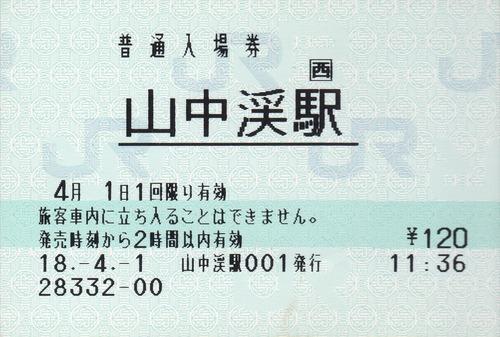 img362-2_R