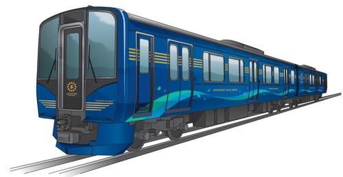 shinanorailway_sr1_liner