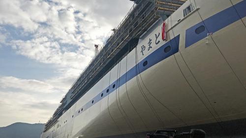 hankyu_ferry_yamato