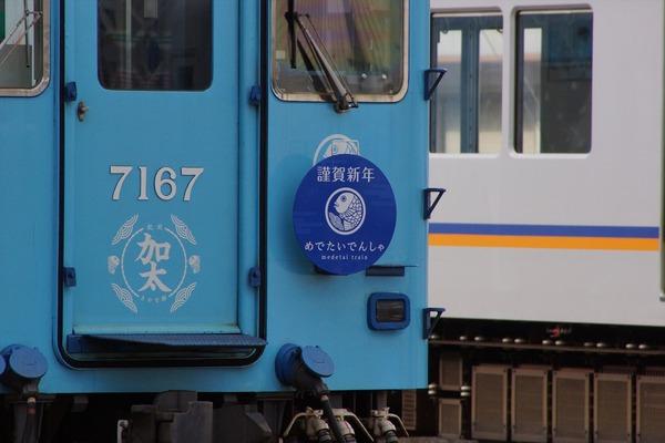 DSC03721-2_R