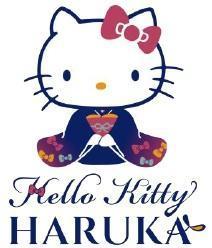 jrw_hellokitty_haruka_logo