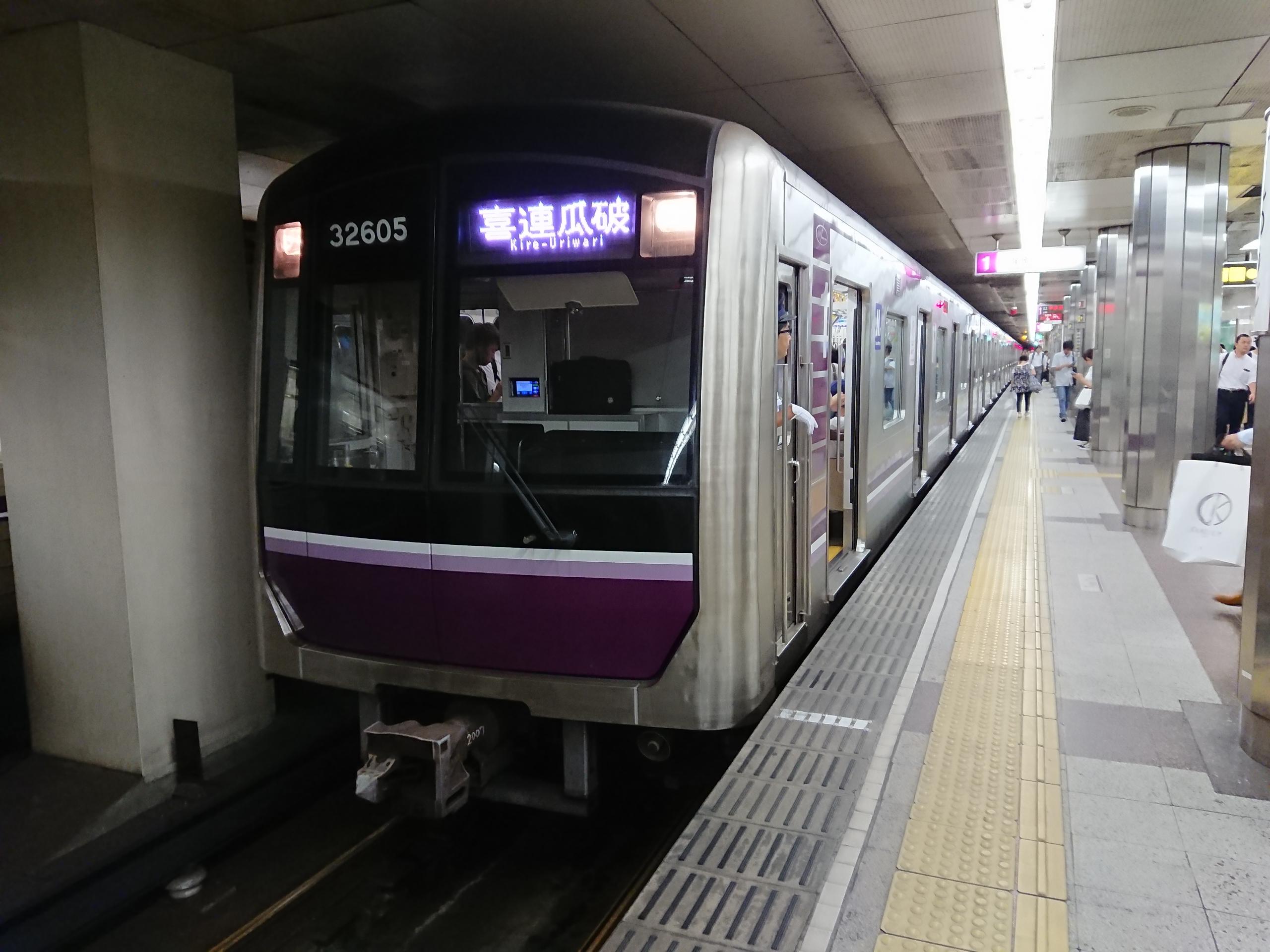 Osaka Metro】谷町線ダイヤ改正実施(2020.3.14)昼間・夜間時間帯の ...