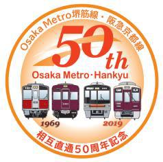 osakametro_hankyu_direct50th_headmark