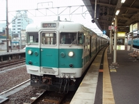 113-hanwa-color