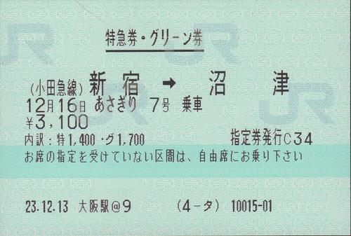 img367-asagiri-1_R