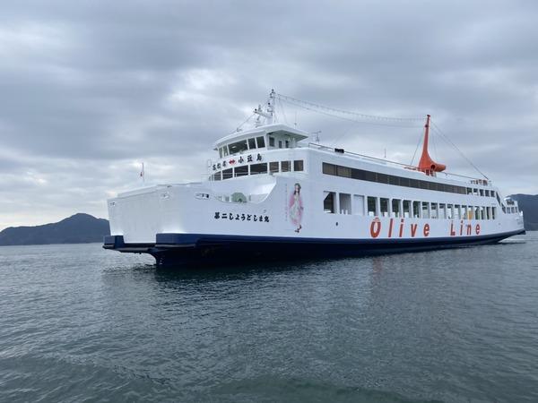 tonoshotown_takagisan_ferry