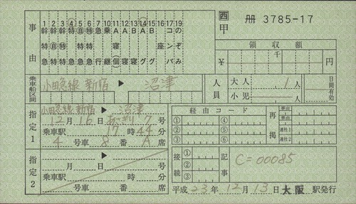 img367-asagiri-2_R