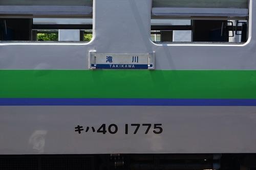 DSC06383_R