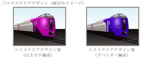 jrhokkaido_dc261_multipurpose