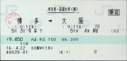 img359