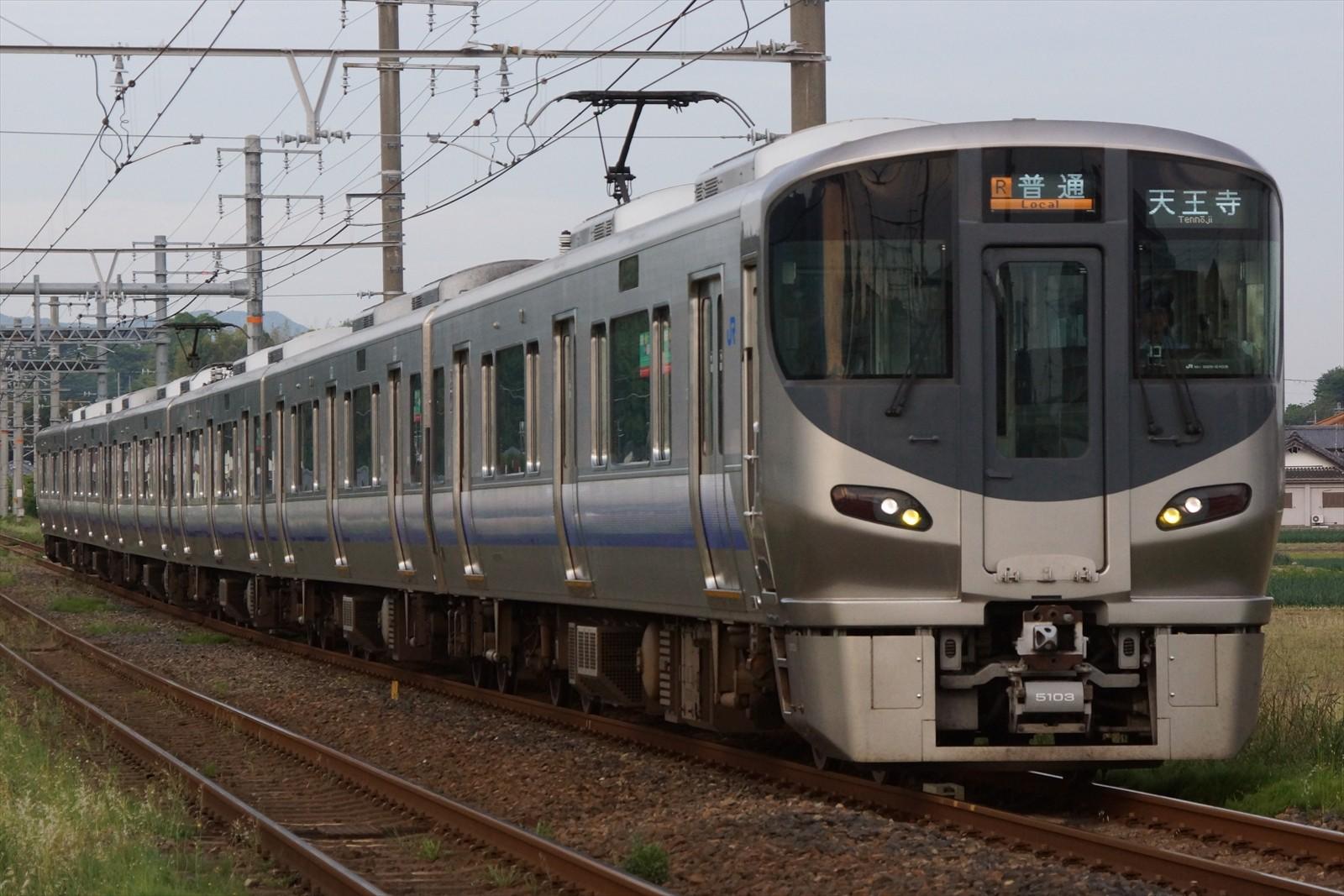 225系5100番台6連・225系紀州路快速8連の撮影記録(阪和線・長滝~新家 ...