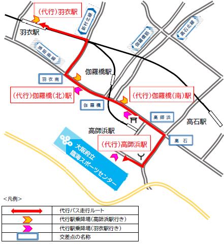 nankai_takashinohama_substitutebus_route