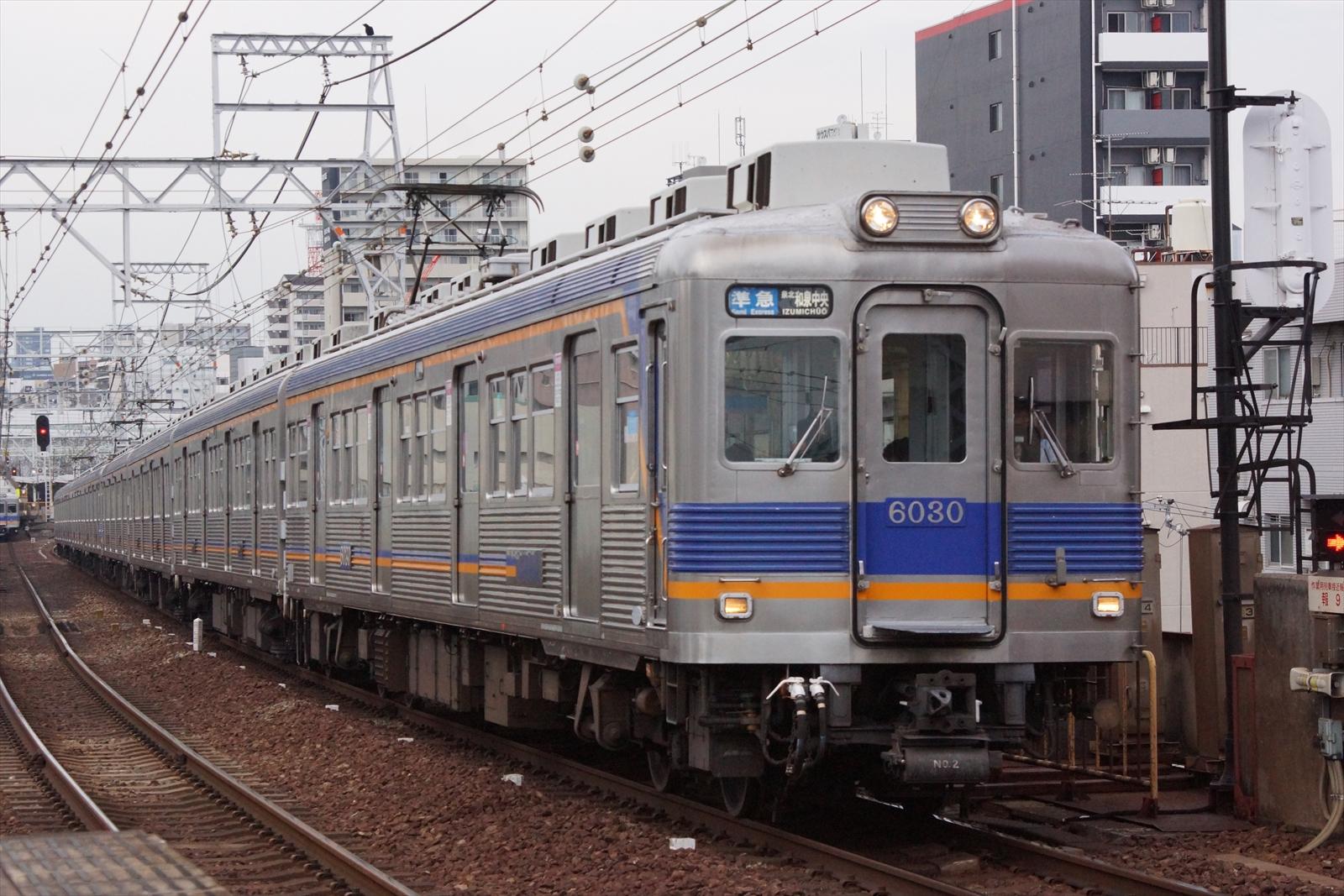 南海 電鉄