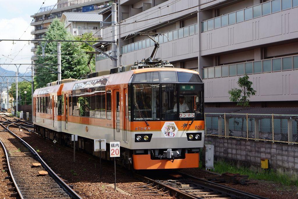 阪和線の沿線から   叡山電鉄の「まんがタイムきらら」と「きらら号」コラボヘッドマーク車両を撮影する #kirara_kirara トラックバック