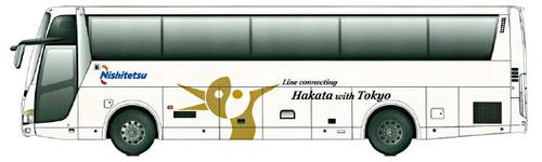 nishitetsu_hakata_outside