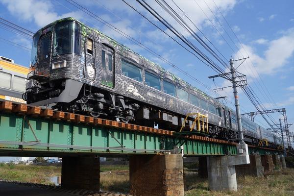 DSC03523-2_R