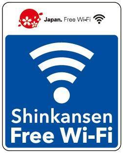 Shinkansen_Free_Wi-Fi_logo