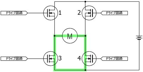 半導体回路6