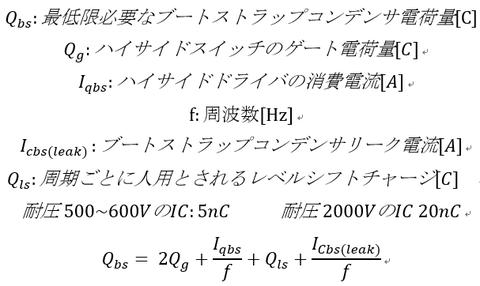 ir2110 式1