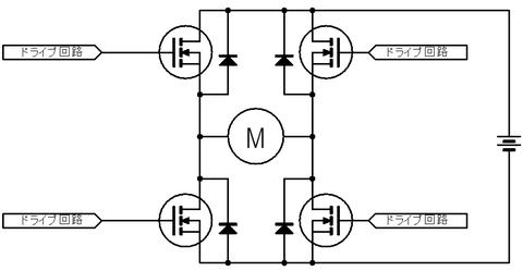 半導体回路7