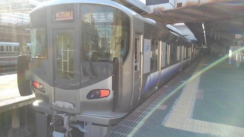 KIMG0429