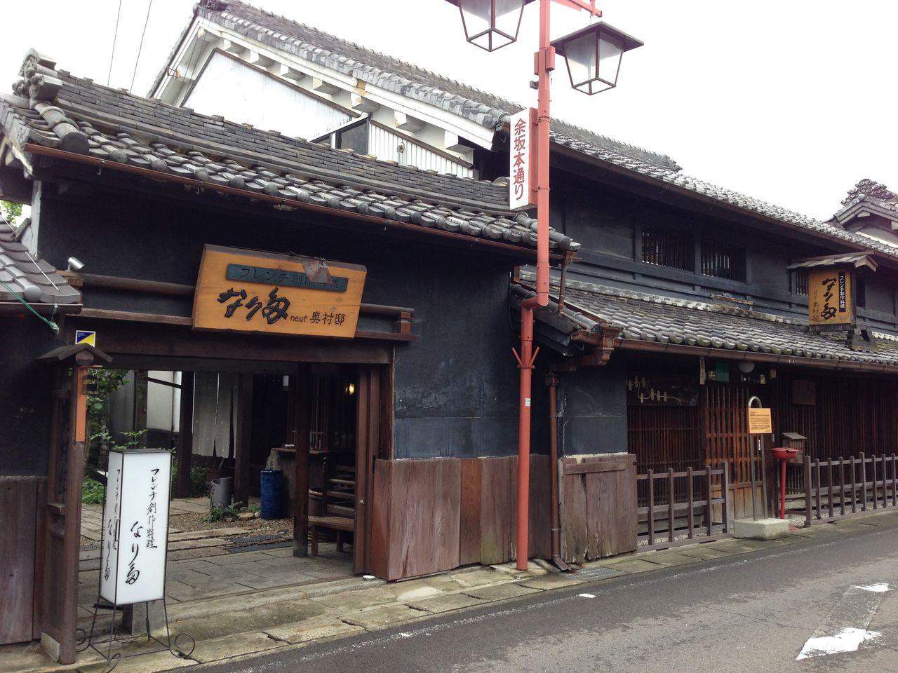 築山殿 - Lady TsukiyamaForgot Password