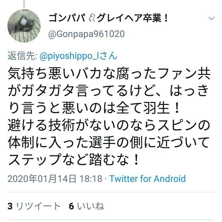 鎌倉 fm